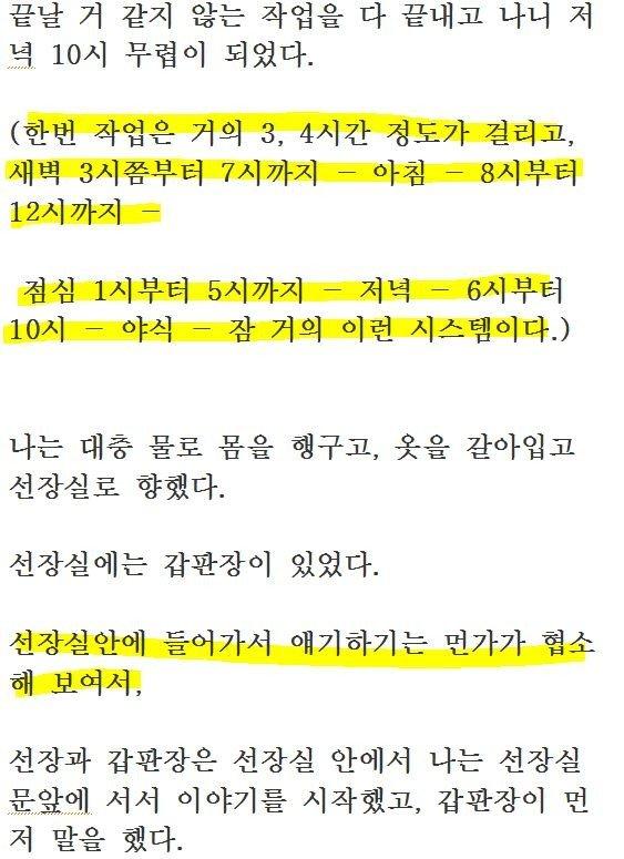 viewimage.php?id=26b2c336ec&no=24b0d769e1d32ca73cec81fa11d02831ce3cef1b9542c00ceb084720f8a78236efda1f96709caf64d7d7c5207aa2d34bee9b04817dccb3f1fa63a7bee113ec6d1366b0d94ac8daa554981e2be5f139cdab743f5d7a9d98c8b2fff4bd0cf9