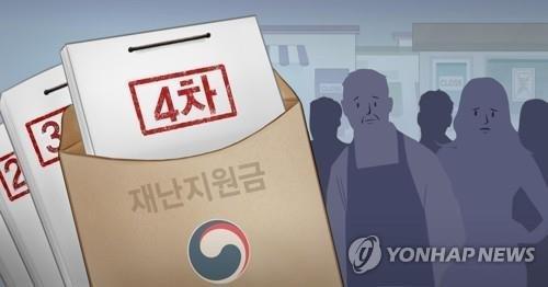 viewimage.php?id=26b2c336ec&no=24b0d769e1d32ca73cec83fa11d0283146e1de228a7923f189a7bd559a207e6499daa9a61866c77eb8a3fab3968678467af0db2a304abc6f6a714e6e5adbe8f8f5