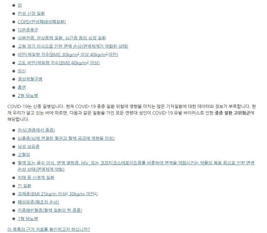 viewimage.php?id=26b2c336ec&no=24b0d769e1d32ca73cec83fa11d0283146e1de228a7923f189a7bd559a277e6496b94dd35b6234b5965f6b77478cadaa9b1e878d45471a7e6025723f3b6a5656