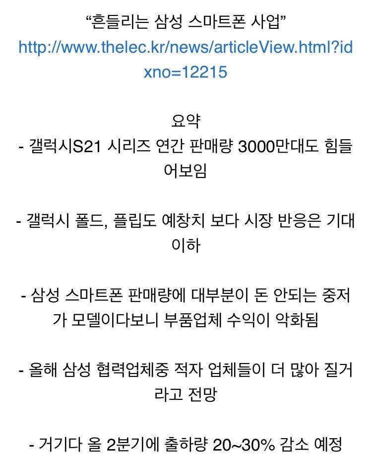 viewimage.php?id=26b2c336ec&no=24b0d769e1d32ca73cec8efa11d02831ed3c848cabfee483347b0fb095aa03c99c2c7b250d8c59f3562170985599199fd4de0facbdcd7af0c1b4a0a773551d3844a85b98efbdc510aaca664f5c072d6d0322263bcdbf0567fde75bbb1b367c107c20ca30db4b