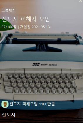 viewimage.php?id=26b2c336ec&no=24b0d769e1d32ca73cec8efa11d02831ed3c848cabfee483347b0fb095ae03c94fd312b1c4d7f4b7205e8912e401d627037969d0550949087390dad4ffd868aa7059aee896bf170089f64abc5f72055fdb054fb2357943067f92b0e7f55bdfe81de7874778ba