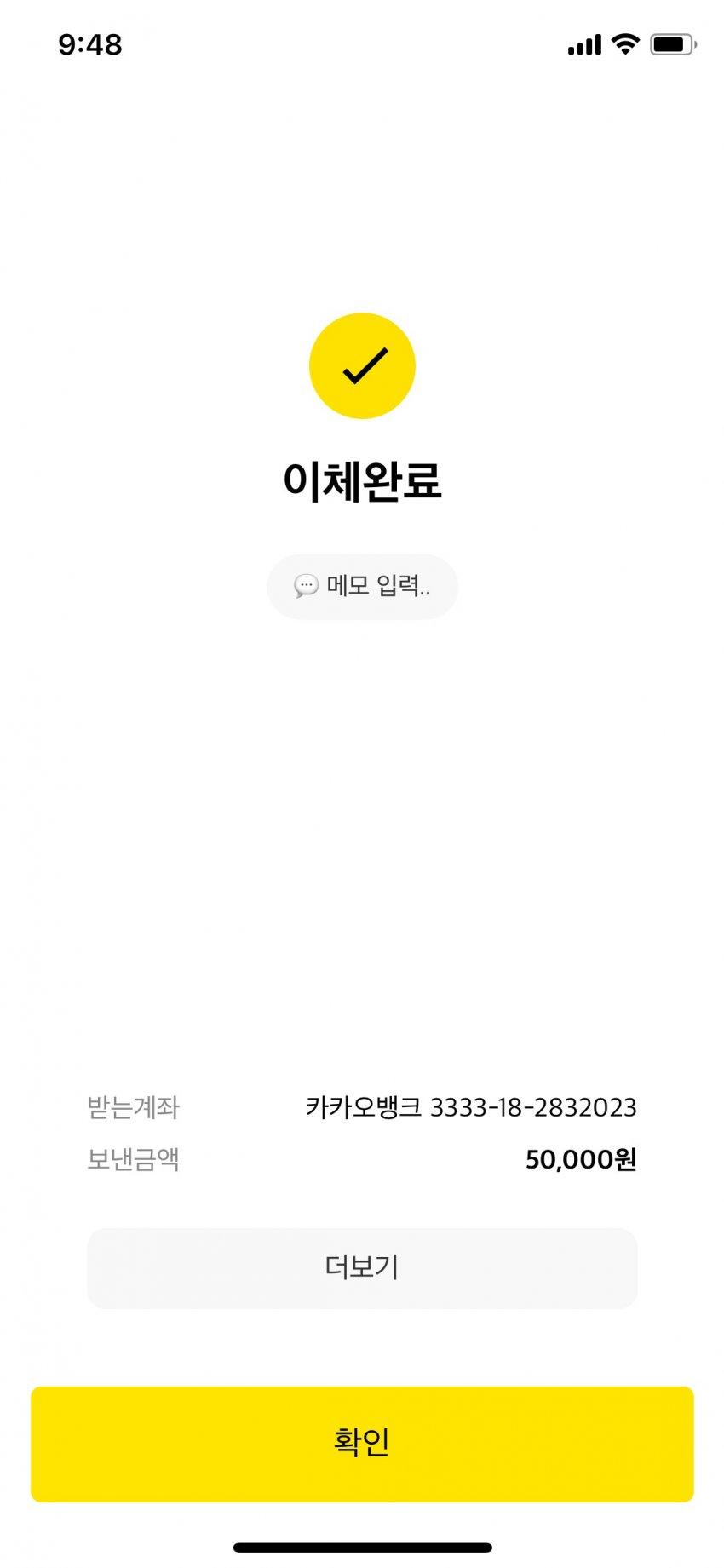 viewimage.php?id=26b4dd28e4df3faf62&no=24b0d769e1d32ca73cec81fa11d02831ce3cef1b9542c00ceb084620f9a28236d9659d7a02eee86cf7fefc1e96748244df92c1acb120b87effbee1e0c50c3a9127bf40830a236a0f82e225374e230279ac69b8c2f0657ca0bbc5fe42f60e8c0e5147b3cce41e8bca5e