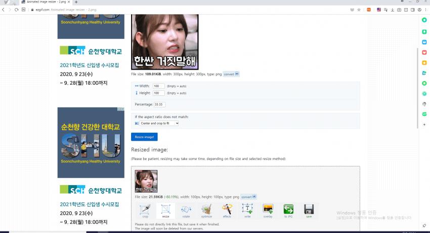 viewimage.php?id=26b4dd2becdc32a961&no=24b0d769e1d32ca73cec87fa11d0283141b58444220b0c04398dc02aecdf06e9632cae9a1eb05d1f0dc9fd9284ae69744a63a8e6c1d515794171c307de718cb1ba8ed9bc