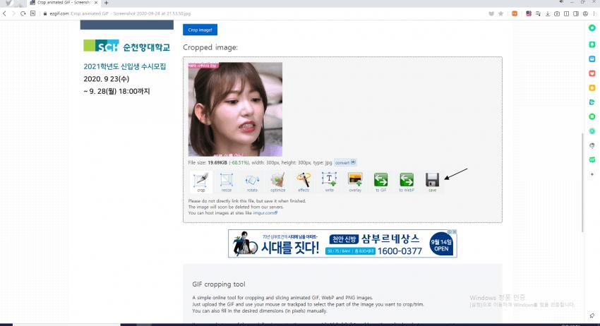 viewimage.php?id=26b4dd2becdc32a961&no=24b0d769e1d32ca73cec87fa11d0283141b58444220b0c04398dc02aecdf06e9632cae9a1eb05d1f0dc9fd9284ae69744a63a8e6c1d5157942759b0fdf27ddb4d53f6c8b
