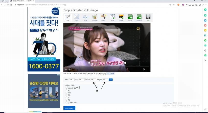 viewimage.php?id=26b4dd2becdc32a961&no=24b0d769e1d32ca73cec87fa11d0283141b58444220b0c04398dc02aecdf06e9632cae9a1eb05d1f0dc9fd9284ae69744a63a8e6c1d51579457499028d738ab0a9e895f4