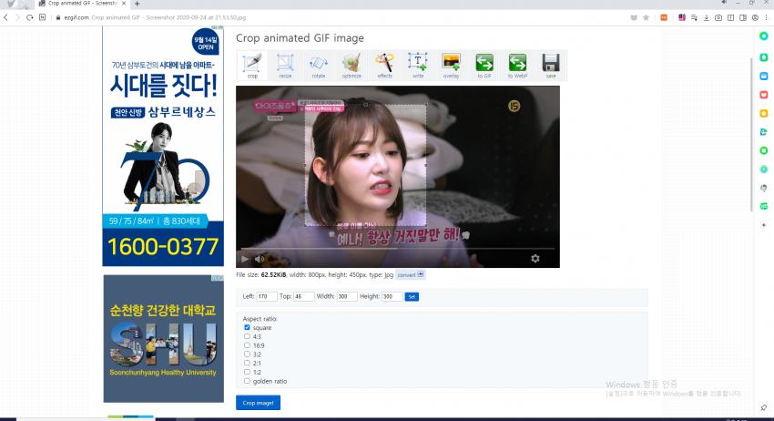 viewimage.php?id=26b4dd2becdc32a961&no=24b0d769e1d32ca73cec87fa11d0283141b58444220b0c04398dc02aecdf06e9632cae9a1eb05d1f0dc9fd9284ae69744a63a8e6c1d515794a70c80fd0708de10d1a55ce