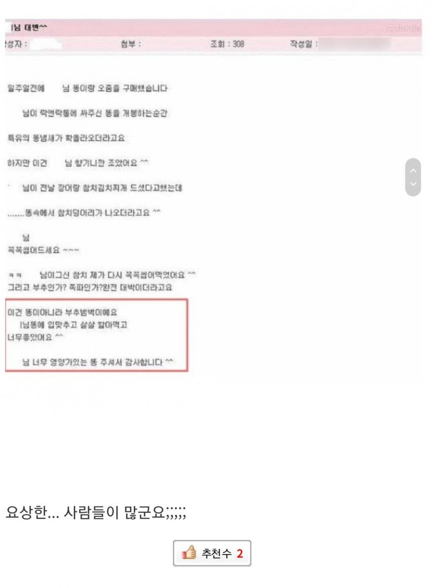 viewimage.php?id=26b8de22ea&no=24b0d769e1d32ca73cec8ffa11d0283137a147df66c0ff0e9ff48d5b5d7856defe2c7a6e604e0eb8f008a1b0cbc54b80f34795c9ba02fa2ea931078350d601e6b8ae6220e1c98adb6284a8c3629ca84b1c18dd