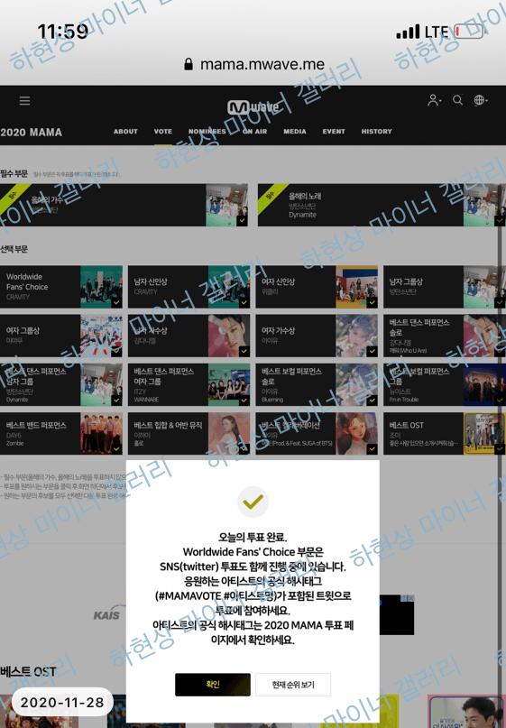 viewimage.php?id=26b9d128ec&no=24b0d769e1d32ca73cec84fa11d028316f6e59db3d00f81430124d7066e79651d2e18c386d3b0d684f4cc228acec7ab1faa4e991f467551d56753f49f84c1bb4c158db18de6d53532587c16dd34bc0