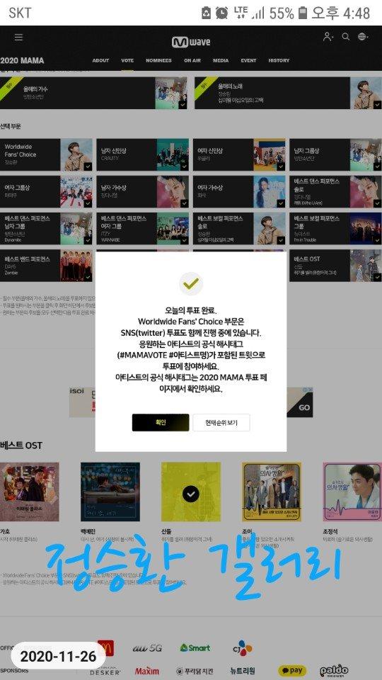 viewimage.php?id=26b9d128ec&no=24b0d769e1d32ca73cec84fa11d028316f6e59db3d00f81430124d7066e99651b425d7da309a49fe03920e5368ee159cdffa506b91ed1a9ed5b371d88392e1be6811f0f595e4435cba1269cb235db241