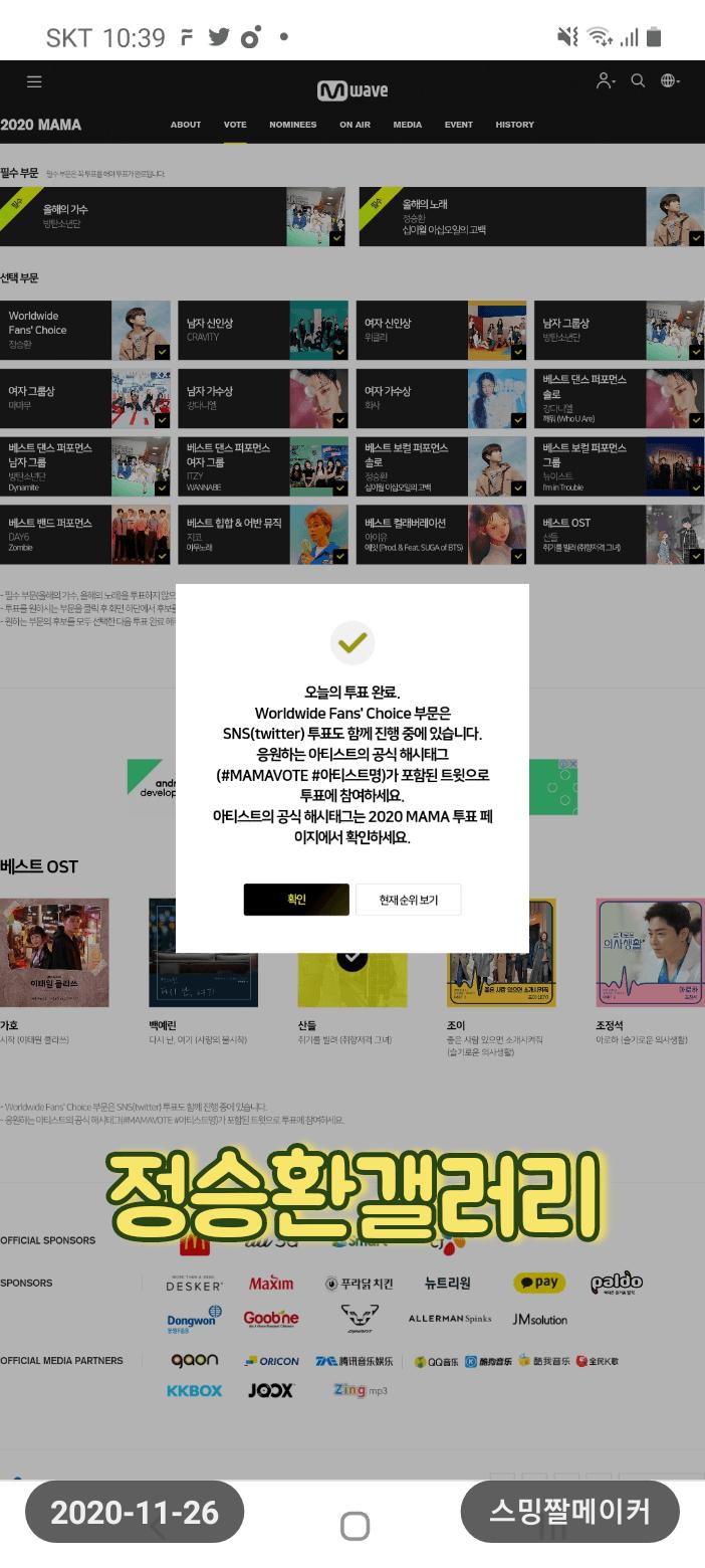 viewimage.php?id=26b9d128ec&no=24b0d769e1d32ca73cec84fa11d028316f6e59db3d00f81430124d7066e99651b425d7da309a49fe03920e5368ee159cdffa506b9aed4fc482b27f8883e694b604a0af75900520fc98a16a9c20f39d798fed94c2d605eb7840d3fdaa46e7feeffebd6c7157702d15ad1751e931709b2163f6147c61
