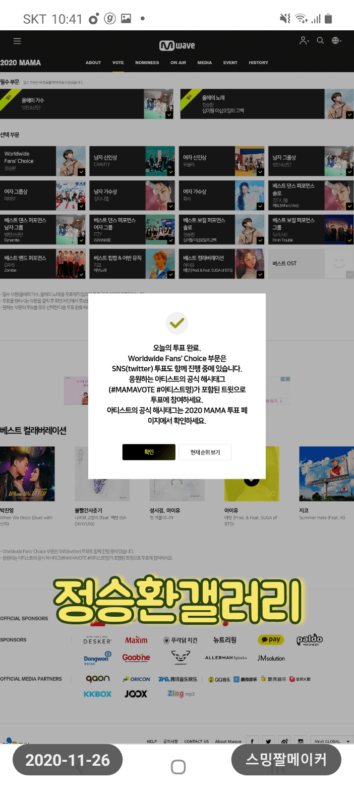 viewimage.php?id=26b9d128ec&no=24b0d769e1d32ca73cec84fa11d028316f6e59db3d00f81430124d7066e99651b425d7da309a49fe03920e5368ee159cdffa506bc5bb1c9284bd7c8b83e694b638f3adf234032bfc2b9f91b21df1e080356f8e2e220101996fc0d9ad4c3316dd1505b00a090ef9c786bf9bada099a9bf88ece247f1
