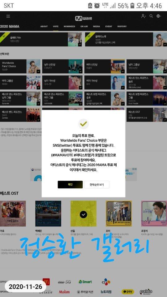 viewimage.php?id=26b9d128ec&no=24b0d769e1d32ca73cec84fa11d028316f6e59db3d00f81430124d7066e99651b425d7da309a49fe03920e5368ee159cdffa506bc7bc409082e12ede8392e1be80062b55b9f0343a15fd401ac9e6c5d6