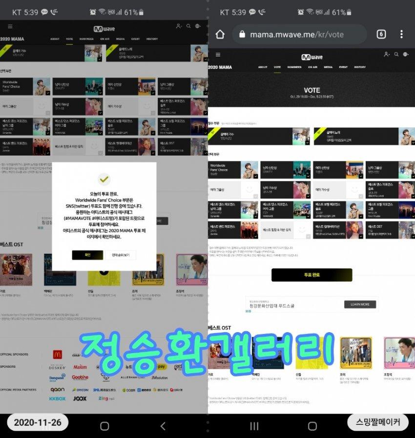 viewimage.php?id=26b9d128ec&no=24b0d769e1d32ca73cec84fa11d028316f6e59db3d00f81430124d7066e99651b425d7da309a49fe6ef40f5362e5199f8b53f5ac87735d9fb85c148a16f979993b83564422f93473941a92cf607430