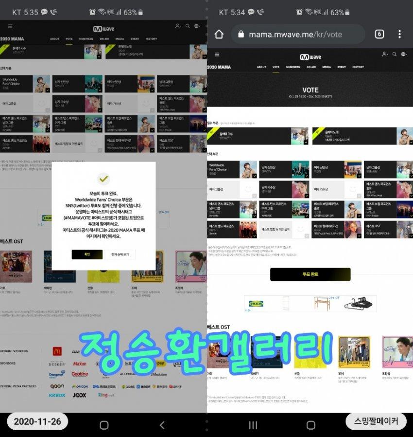 viewimage.php?id=26b9d128ec&no=24b0d769e1d32ca73cec84fa11d028316f6e59db3d00f81430124d7066e99651b425d7da309a49fe6ef40f5362e5199f8b53f5f9d4205690b900128a16f97999654d011ff33301c05a61f9515d266e