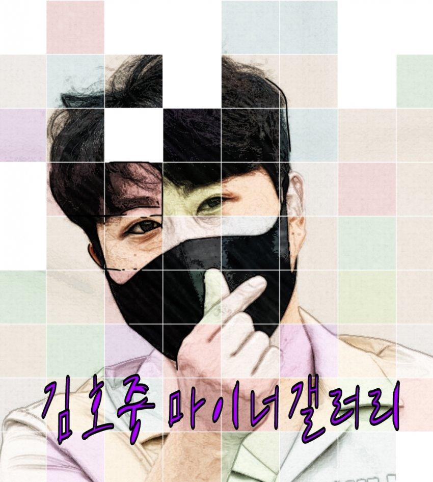 viewimage.php?id=26b9d128ec&no=24b0d769e1d32ca73cec87fa11d0283141b58444220b0c04398dc02aecd906e937a48143193153b45f80c52e3c2e1b16637fdc54f7bc79661346006e721bc312940b479c2b03383128edad0fc7360ef5bde8859a87b6bb05411841