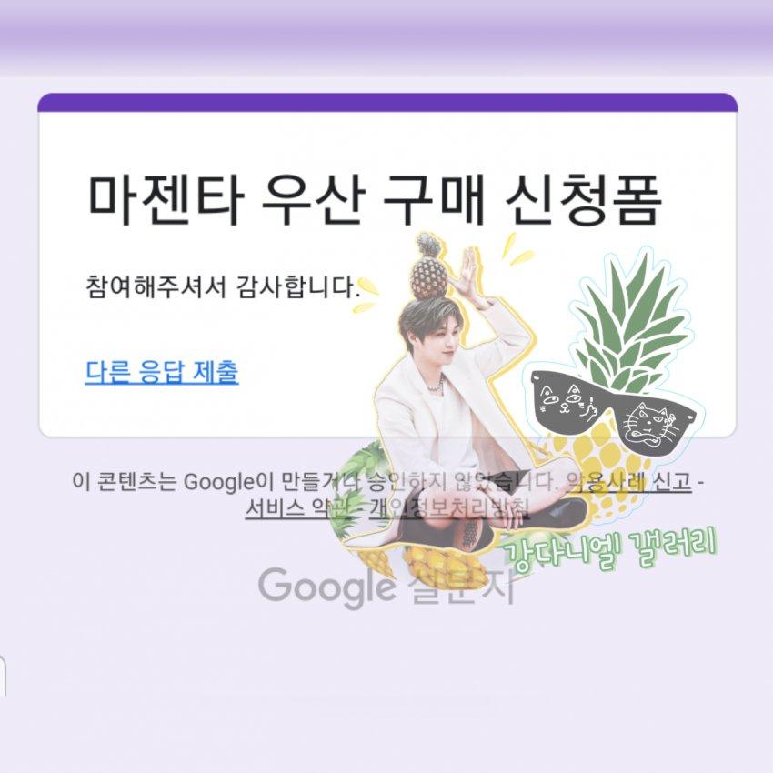 viewimage.php?id=26b9d128ec&no=24b0d769e1d32ca73ced8ffa11d02831dfaf0852456fb219302713c4cf82ae3412b92b53bf80bb1688611e857d588d9f366a45a2a3c5491fa215480f4c02c10f7d2848e44bef0416ca5df9a987a6ecceceb54c80b8d367f7bb3c218e4ac8bd83