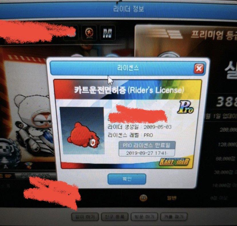 viewimage.php?id=26bcc232&no=24b0d769e1d32ca73cec82fa11d02831da48f5f7e7e334e6e7e5e9c8f8dd62f5ce65477ce36f83bfcb672892b777597a84069c5c5b0b867d7c16b314e071db