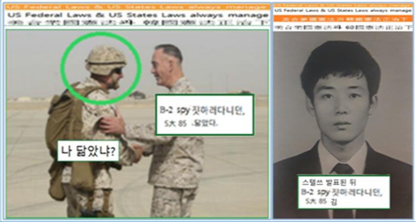 viewimage.php?id=26bfc3&no=24b0d769e1d32ca73cec8efa11d02831ed3c848cabfee483347b0fb097ac03c998583bd1764e9601a25469927c17f4df5177afc663afc98c4a84b1de4b6d
