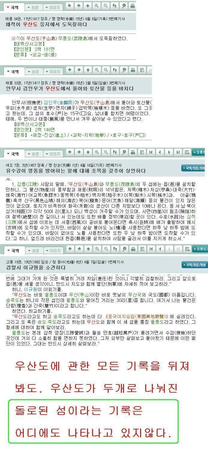 viewimage.php?id=27bcc027ebc1&no=24b0d769e1d32ca73ceb86fa11d02831eebc6c37c2fa034916fac403202405e0fd5f35ab2a4302d6a340631242a7a0f27abda8735cf537af698a595eaec48545d20e9afd1b