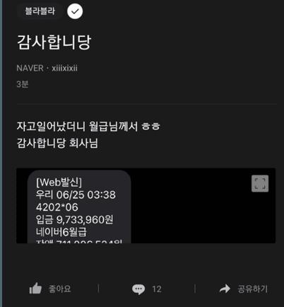 viewimage.php?id=27bcd532e4d7&no=24b0d769e1d32ca73cec8ffa11d0283137a147df66c0ff0e9ff48d5b5d7d56df5499e1973126d1aa5064cc9622d7a724d5e661ccc0f5a1fbd24476140677736337d31c8b51ee9feb7f7ff779a41110a838