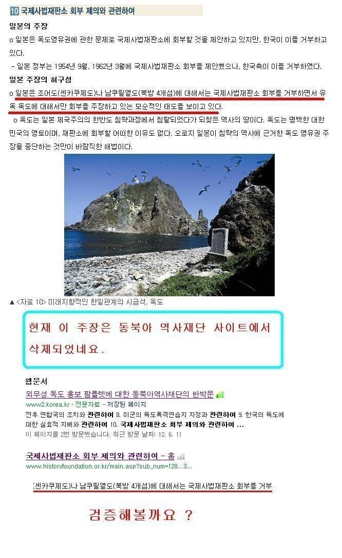 viewimage.php?id=28a8c229f5d3&no=24b0d769e1d32ca73feb86fa11d02831b7cca0f2855e21730c724febbe0d6d563ddb7bc74c05cae9a48dbb65b88b0d530a463695104c1c857fe3998e2c36b32e332f9082f5c8f873240b