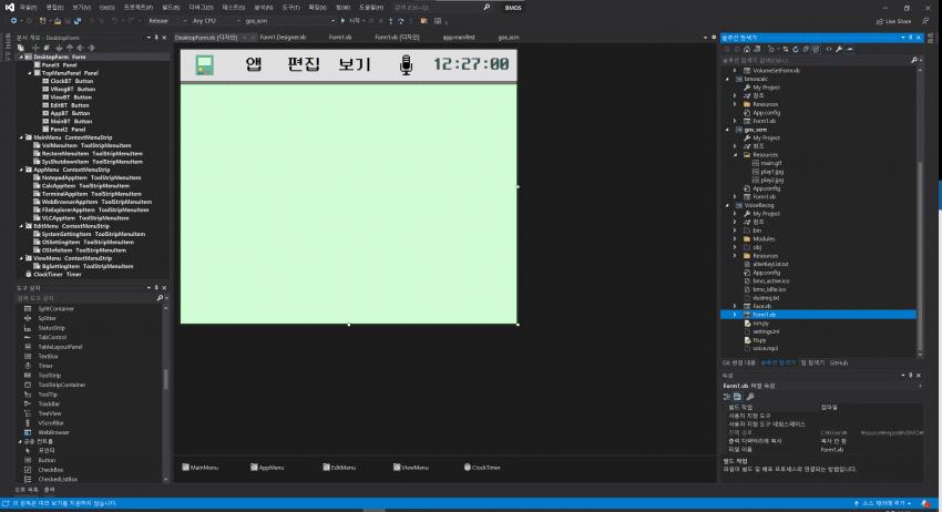 viewimage.php?id=28a8d327&no=24b0d769e1d32ca73feb87fa11d0283175f95a5bb5a9434fdc24c3adb14b4bdc07f8d54f00e4cc7963bf96cccd41d92a57648d949fef10f7a254c7289ef2aa