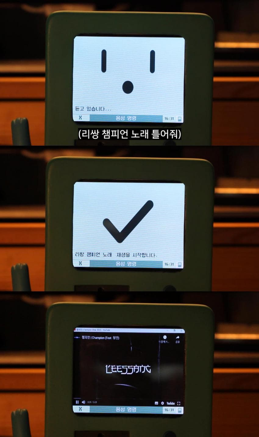 viewimage.php?id=28a8d327&no=24b0d769e1d32ca73feb87fa11d0283175f95a5bb5a9434fdc24c3adb14b4bdc07f8d54f00e4cc7963bf96cccd41d92a57648dc0ceba42a2fe06c62884ecaa