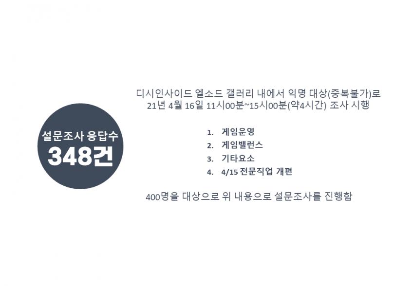 viewimage.php?id=28b1c331eac03c&no=24b0d769e1d32ca73fec81fa11d02831b46f6c3837711f4400726c62dd67225cd409656055d6d2cd9c15e9948dc0992f61eb2633e919cfa7a3763ab5eb72e536