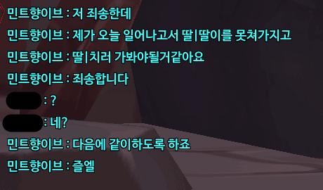 viewimage.php?id=28b1c331eac03c&no=24b0d769e1d32ca73fec81fa11d02831b46f6c3837711f4400726d62dd61225cd9db6b91909c1f92a4559b8bd5f114b47d0c3ce6e01d0049925482df3687d9d98b2e