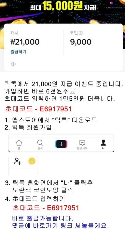 viewimage.php?id=28b1d525f1c037a867bcdbba18d43d&no=24b0d769e1d32ca73fec85fa11d02831fae8bba18eb64771514f6f44622a84d956e986fba0cf3858e65709b31b4a72f236f724544441bb1b2e7633a7cc9615d5c9ec43bb180a7eb4659a8b39f2b47ae3216dabb0fd4079f15b0e9da342a537e775e3b4a1c2b77be5bdb6ad16aa4d