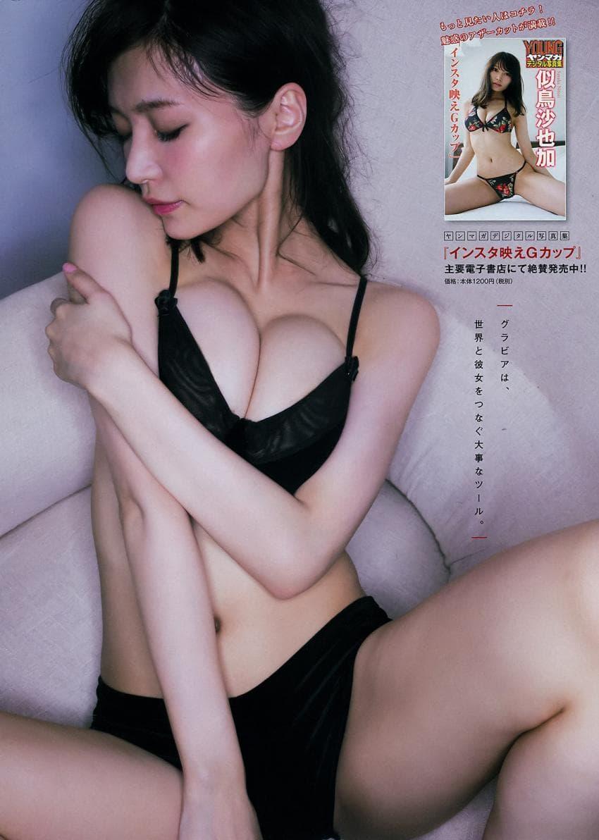 viewimage.php?id=28b3c423f7c231a5&no=24b0d769e1d32ca73feb86fa11d02831b7cca0f2855e21730c7240ebbc0a6d56347230e79d8d6f7e26a2b4963721de4d1d1880fa62f5fe8c63a43a5fd8c8a53afbe52f
