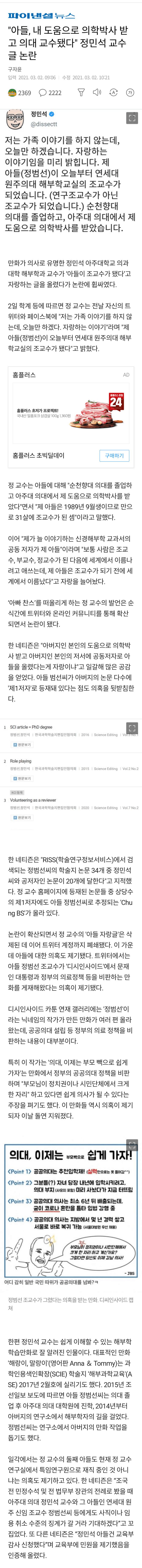 viewimage.php?id=29afd12be4ed36a379ec&no=24b0d769e1d32ca73fec83fa11d02831682d835f2980fd236d5e1c9c2b1cdaba662203b5c32f932c649207ac9f6433ee494ad09b17567f1e6e7d9c858c9bde227a054350afa545f6c37def38682feafcc308dacd5e67618ce963e648779871154729c62cfabad2972e