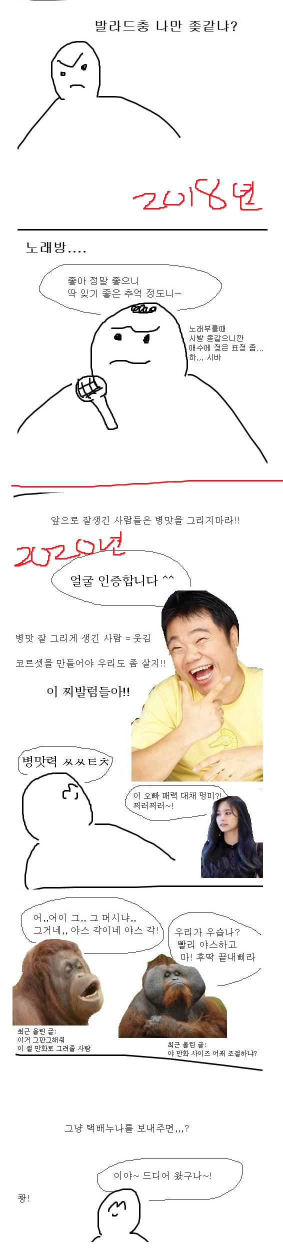 viewimage.php?id=29afd131ecdc3f&no=24b0d769e1d32ca73fec80fa11d028319511fc2d4825bdd78ebab4202e4e0553630cea4df96afa932b4c289d25114e2344f8961dd50642bb54b9748f65a05aeb09d28c