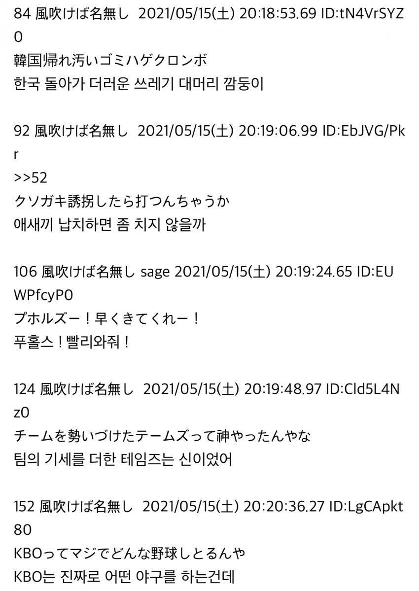 viewimage.php?id=29b2df35e4dc3aa36fadc58a18d4336c&no=24b0d769e1d32ca73fec8efa11d02831835273132ddd61d36cf617d09c4fd54b0f5106ac7c1bb8b52f71e8df2613565c82ba297c01437ec75ac712f11c900f2741b301bb548041ecb2c72f536fb02fcf2f171f9c9436362b3a2364f80fdc6d8953eedf1593334fc1db39caccbe809f2f