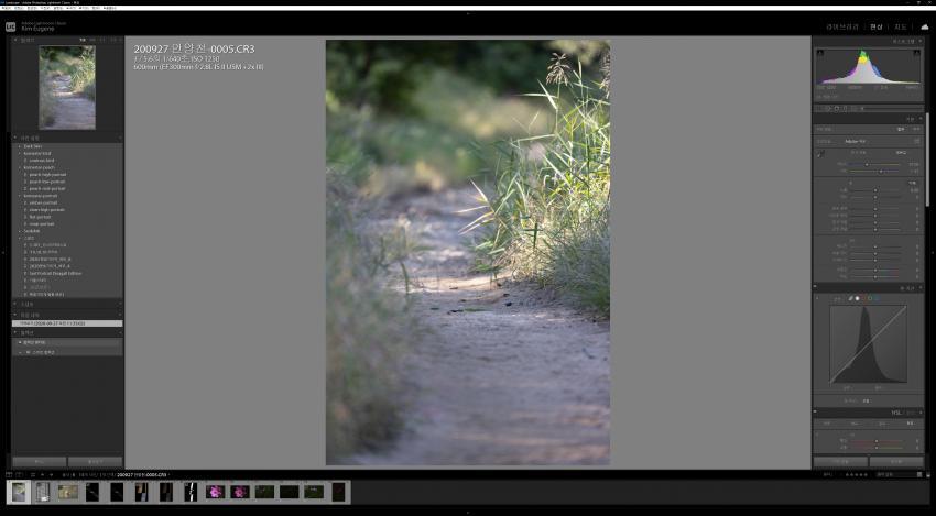 viewimage.php?id=29b4d72ff1d334b667bcc2a004d4&no=24b0d769e1d32ca73fec87fa11d0283168a8dd5d0373ee31e5f33784e62587756932876289ce1c3d5ae052680f0a6b39f411a1104e1c8292d304678a97ea0b22a9a61d169ee626e503