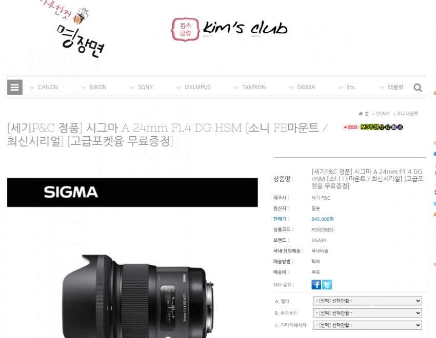 viewimage.php?id=29b4d72ff1d334b667bcc2a004d4&no=24b0d769e1d32ca73fec87fa11d0283168a8dd5d0373ee31e5f33784e62a8775fb904d994fae6afd07c39cc3979f645945e596b29536f15613958a41031e7d53db99cb59efebb11bac