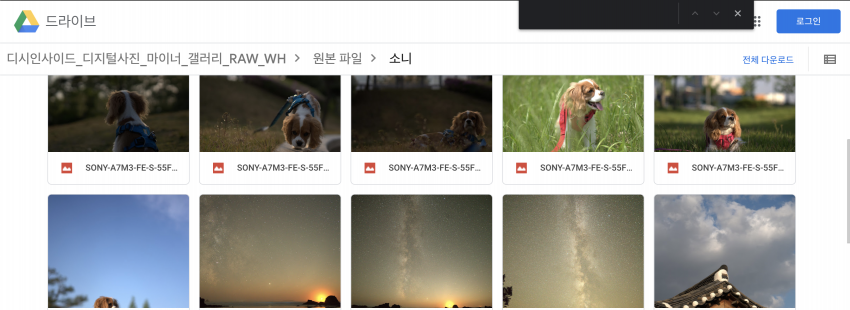viewimage.php?id=29b4d72ff1d334b667bcc2a004d4&no=24b0d769e1d32ca73fed8efa11d02831f03ea6d0e55e4594cd11f5d00ce642490c7213fb7b2bd56d13109c1cbac6c7152a79b29fafab296d16f97ae7504ed2f5051ffa7d9c46bd8bf1