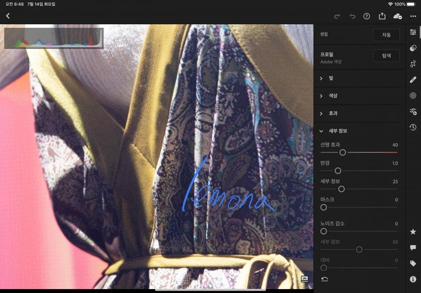 viewimage.php?id=29b4d72ff1d334b667bcc2a004d4&no=24b0d769e1d32ca73fed8ffa11d028317805b44c4c832ef9bd9f21ca3c33a89a2470674c837115f3dd8cd38bd60f78b3544a20f8414005bb8075dd75175fe3bcc225826ef98bfeb136a2bcf5c6cc12cf5d