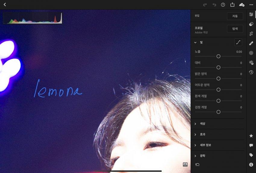 viewimage.php?id=29b4d72ff1d334b667bcc2a004d4&no=24b0d769e1d32ca73fed8ffa11d028317805b44c4c832ef9bd9f21ca3c33a89a2470674c837115f3dd8cd38bd60f78b3544a20f8414005bb8075dd754a08ebbc3e769ee6cfede7154227cd60ed2268f0699e90cef3d8c6a5