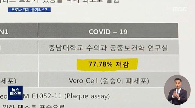 viewimage.php?id=29b8c034e0c12baf61b1e9bb13c675&no=24b0d769e1d32ca73fec81fa11d02831b46f6c3837711f4400726c62dd64225df61f5654acc67e7f3b656a40a43e1e0d16b0bd460a13af274093f3a3a4a1657a870db1dac7428ebf946a9e1fe20025ae7a7ebaf7687a5ccd9609c939db83fc26ed686e92e65ae4cc5db2f12f