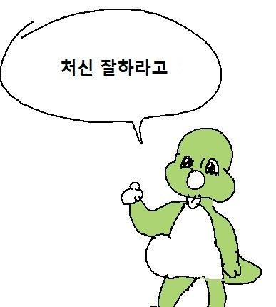 viewimage.php?id=2aa8de22e4df&no=24b0d769e1d32ca73cec87fa11d0283141b58444220b0c04398cc92aecdf06e51670ef9c6c4a5f40c05417376fd1dab797349018463b947aec59803d3a65fc3fc7b6933b3a50c433d40c1264027485e8ddeef4fb319c60224f12721168b13060a5a5a514c6b0aa49fe5a060fffe142bde9042607b166275430b6da794f5f81d5fe2ea0