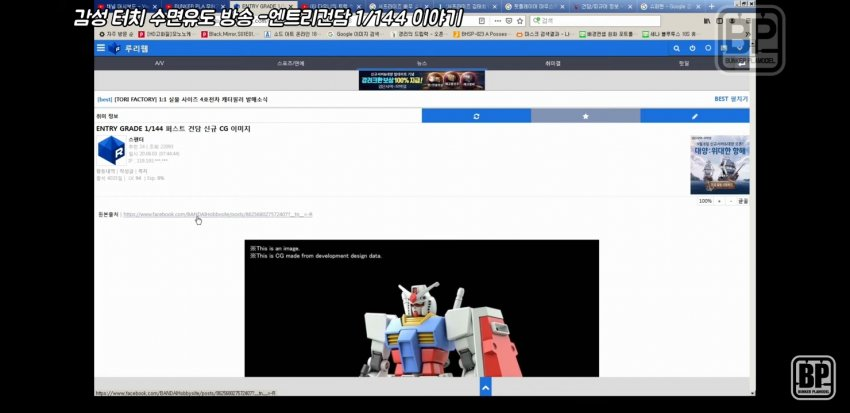 viewimage.php?id=2aa8de22e4df&no=24b0d769e1d32ca73cec87fa11d0283141b58444220b0c04398dc02aefd306e52806d0a3eea9796717bb3091ae5abc241e0203b2c827df2e79b0e63c4d88ebdc254e9a26f60ffd56e48aafae026f4c38ceff3ecff1d7184255331c80c79f208ce755f6