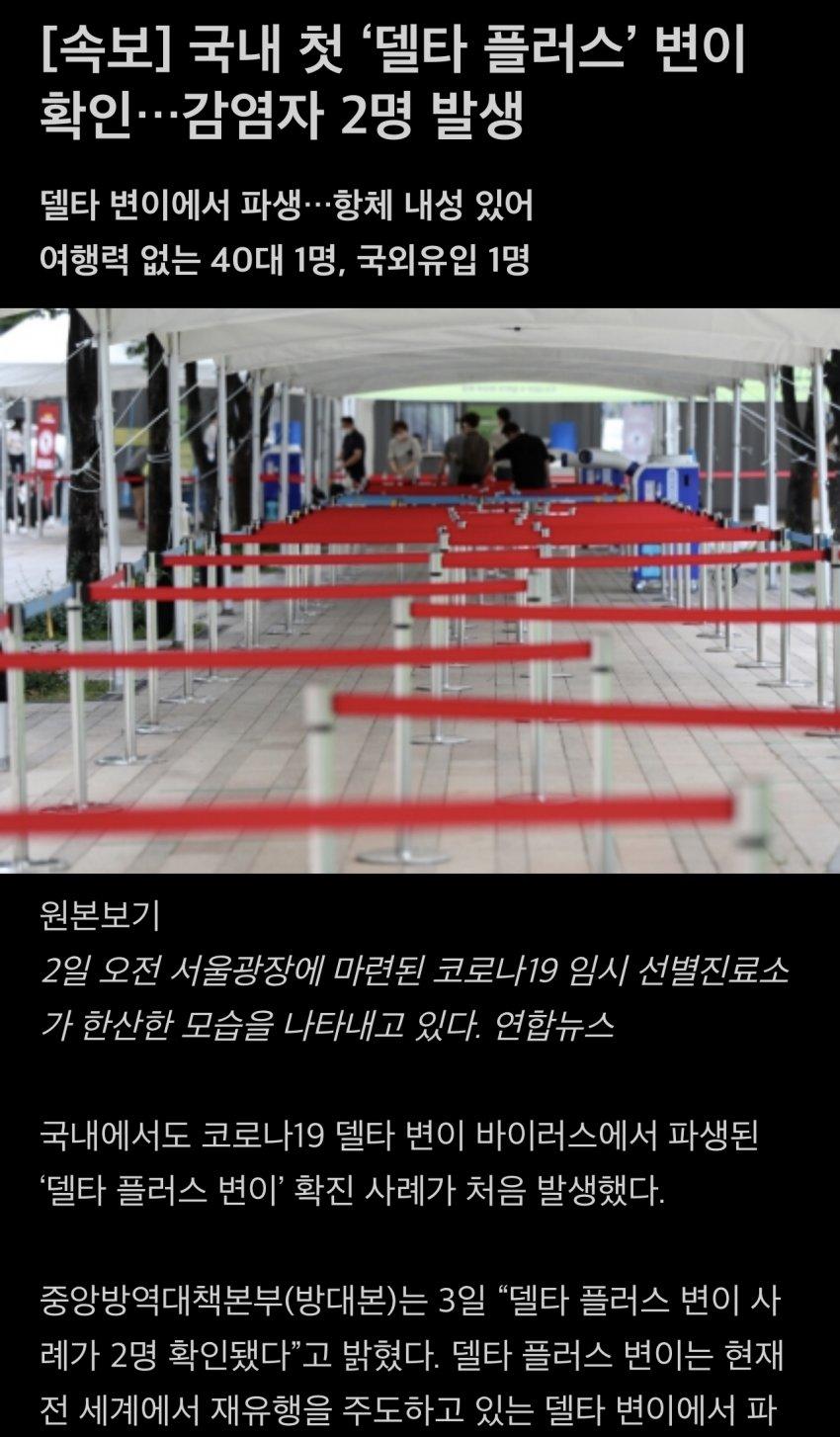 viewimage.php?id=2ab2c623f7dc35a360ab&no=24b0d769e1d32ca73ceb86fa11d02831eebc6c37c2fa034916facb03232605edda343bd7fc94c061fb239eb26b63bbe868bb20f866def88813f237518b02f51d8ed629ec70ebaf4e77a2da8273529c6c0e44ac467b5f2f0c0390ef435ca54496297c013c47c50d2778d6