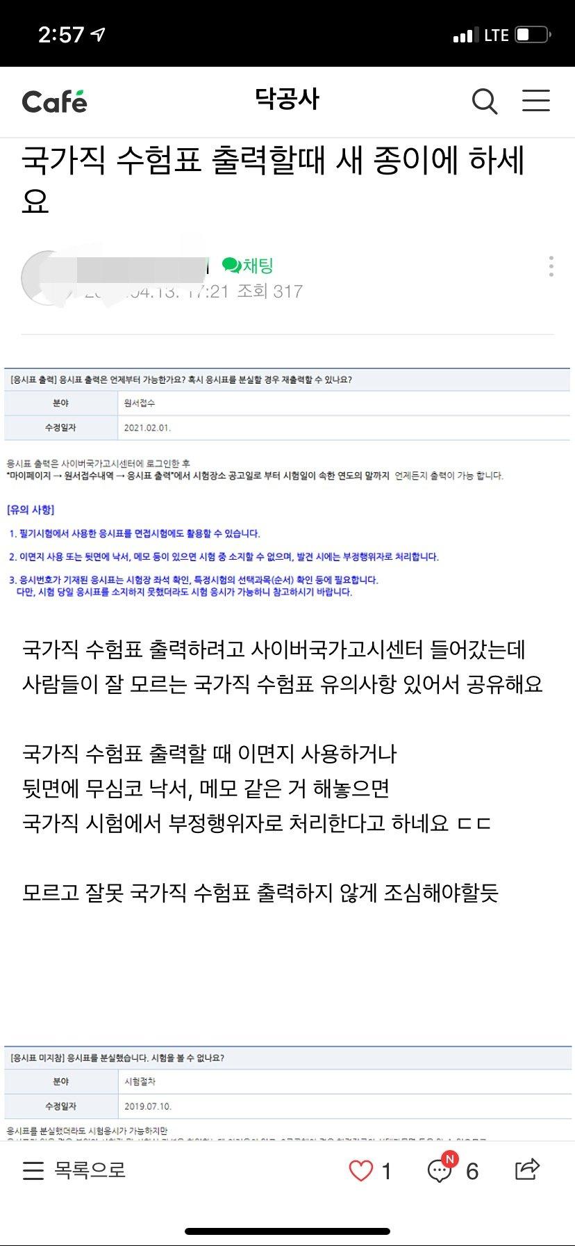 viewimage.php?id=2ab2c623f7dc35a360ab&no=24b0d769e1d32ca73cec81fa11d02831ce3cef1b9542c00ceb084720f8a5823ae5ce79b78a3b5cc85e1d7fba334d37b4947f731cd332de5c6dcaea58ad3100a16f804461a51cd11f014289eddf91a7271ec550cf2247429323a11fc57fd0c3366c611b6063ea8b3c543fe9