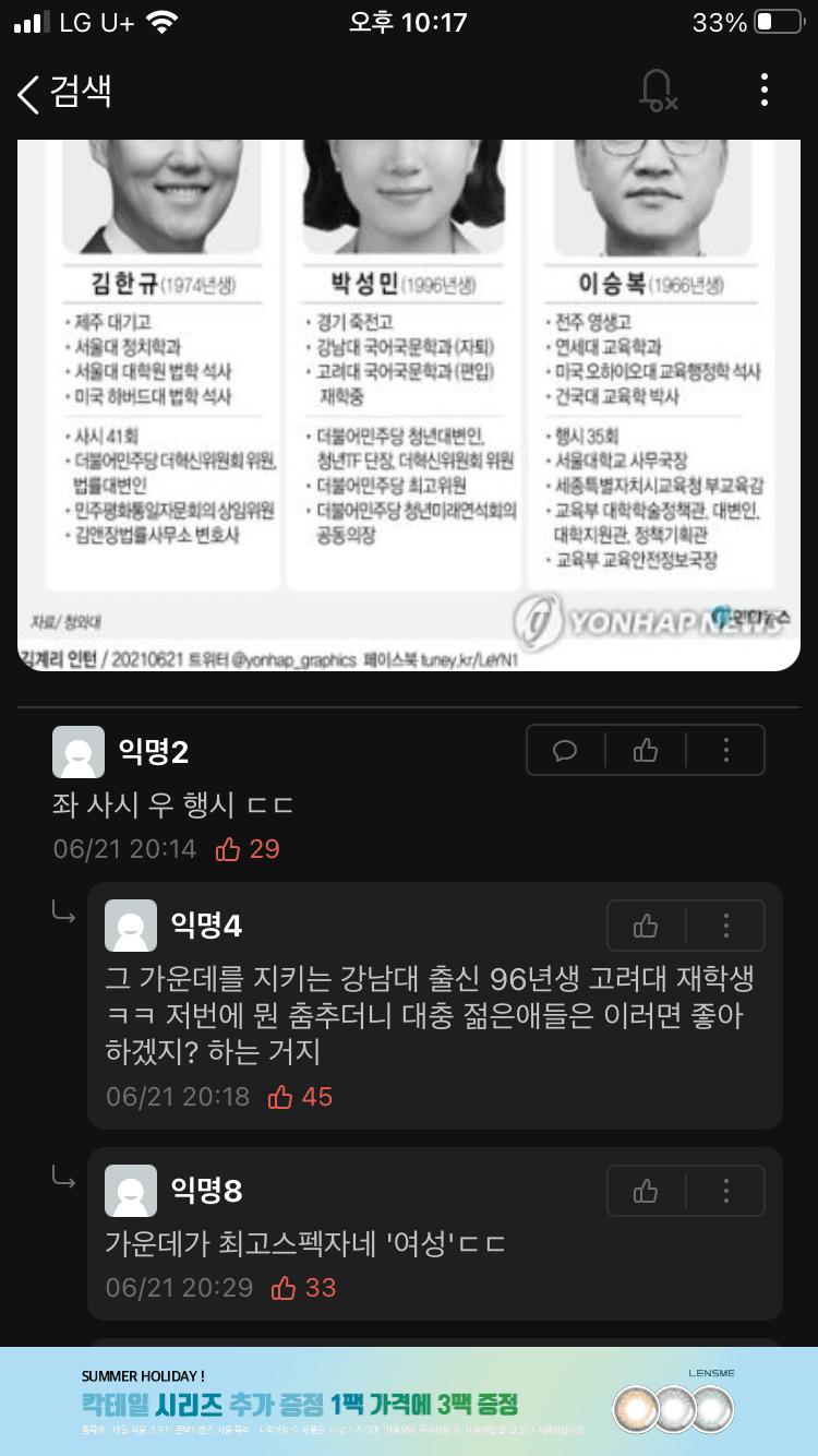 viewimage.php?id=2ab2c623f7dc35a360ab&no=24b0d769e1d32ca73cec8ffa11d0283137a147df66c0ff0e9ff48d5b5d7a56d2e98271ef97ddb5abf636b99b9d7a4542f78a160d6921ae3a982a4401bf9234425018a68d62a7200cfb8a0f99569fe102e99a6b764554fd3535d3802c7cf1398f06323c13ccb7d69ff67732