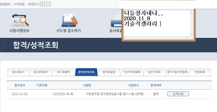 viewimage.php?id=2ab2c623f7dc35a360ab&no=24b0d769e1d32ca73cec8ffa11d0283137a147df66c0ff0e9ff48d5b5e7056d296da8871885577449049826a640dd88e20ce7e4a3d0b466ce226f3b79233bd69ff620c82f579903d8b415cdf41181514be8fb0237d2993be4081bb87c951a785828883678b31302b9b