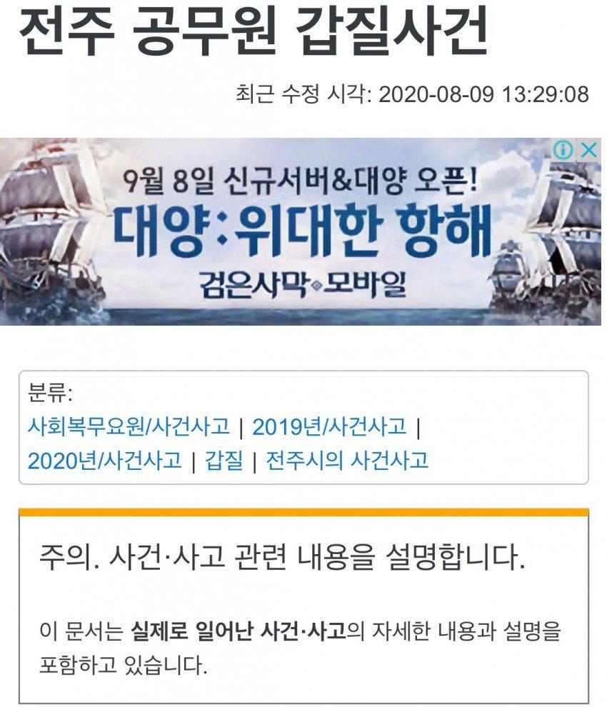 viewimage.php?id=2ab2de21ecd907a86ba8&no=24b0d769e1d32ca73cec86fa11d0283110260b998d7cfa8997b9276522891b72bb55b9b32902729576f437356227cebafea664e02b21ddebcc3b4b38db0abff9fa07b6fc8c2e7d63390d3bfff1906bdfaf045e1045222e2d24b77cf9a1b45ffacfdfac97284670bcdf00
