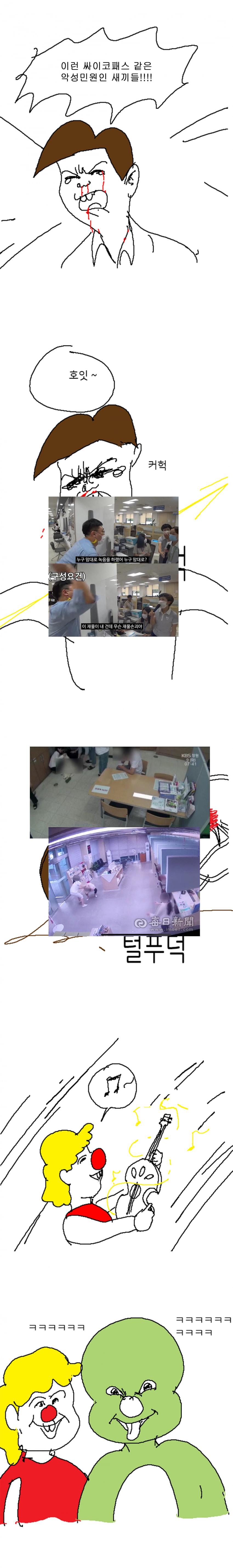 viewimage.php?id=2ab4c333e9c831ad&no=24b0d769e1d32ca73cec8ffa11d0283137a147df66c0ff0e9ff48d5b5d7b56d25e56404de31047fb52ac087b8d802d18edc49bc443f255aa8b5901f9c7cca5b61b79a2