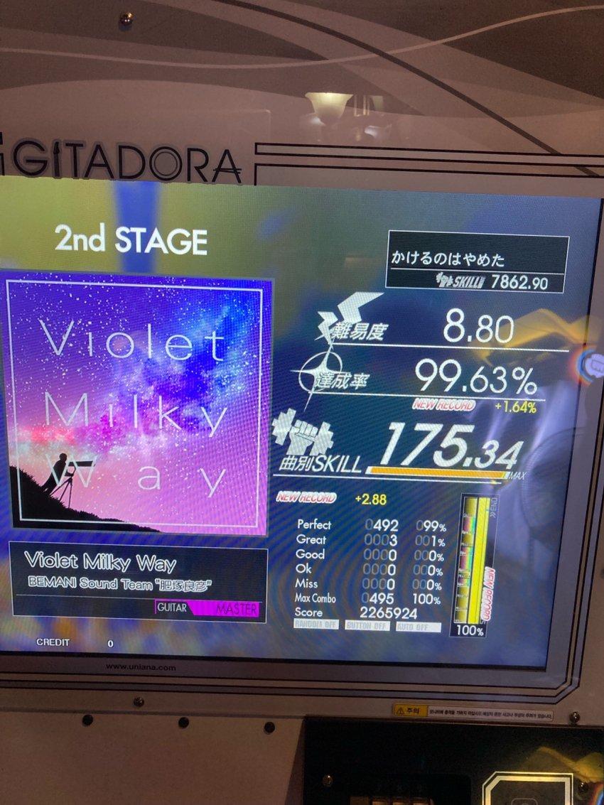 viewimage.php?id=2ab4c427e1dd2aa7&no=24b0d769e1d32ca73cec81fa11d02831ce3cef1b9542c00ceb084620f9a9823a96a3fb8823eb15b41aa10ab8e6b344fb78682a8c2b7ba76302f2e76bef3b0ef4f90b2164d728693b08ac8f1a912e082abd21df3d8ab0589e6b14d05559b92a26f80e0f586f202b20