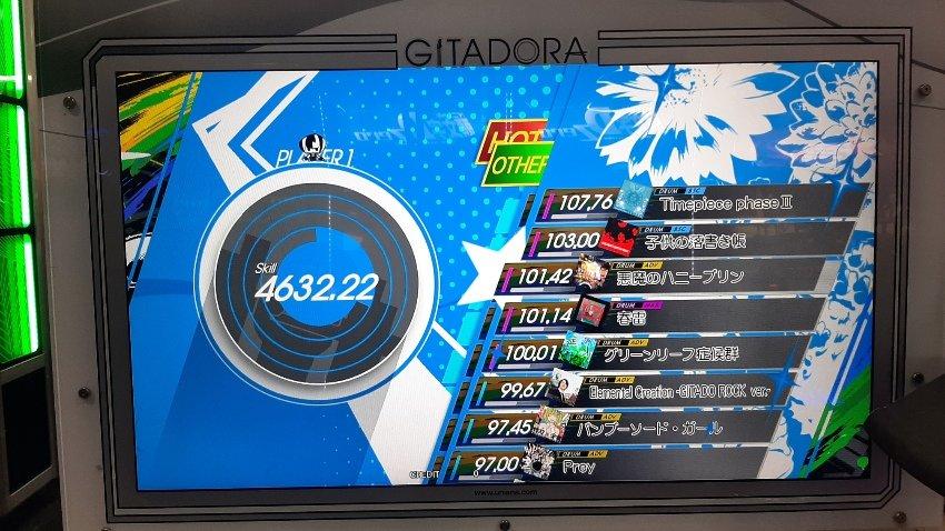 viewimage.php?id=2ab4c427e1dd2aa7&no=24b0d769e1d32ca73cec82fa11d02831da48f5f7e7e334e6e7e5e9c8f8dd62f94b0a8789ec96b7bf15c77183b72231943b2845399853fc745f20036b8302d6624aee1f55ceed5cee821cdd6ba822aa27d12bcd3c63d8dc4d625027d6fca5d28e